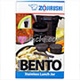 Zojirushi ZOJIRUSHI Sl-gre18 Bt Classic Bento Stainless Lunch Jar Ultra Black