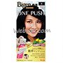 Hoyu BIGEN One Push 8 Natural Black