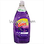 P&G GAIN Dish Liquid Soap Lavendar