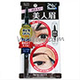 Bcl BROWLASH EX Water Strong W Eyebrow Pencil & Liquid Royal Brown