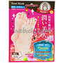 Lucky Trendy LUCKY TRENDY Placenta Moist Foot Mask