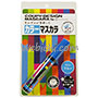 DECORA GIRL Coupy-design Mascara Marin Blue $21.99