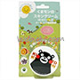 Kumamon KUMAMON Skin Cream Lavender Orange