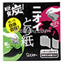 DASHUTAN Paper Type Deodorizer 98mm×40m $9.99