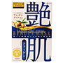 Utena PREMIUM PRESA Beauty Facial Mask Colagen