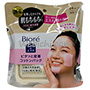 BIORE Ouchi De Esthe Facial Cotton Paper Face Mask $15.99