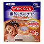 Kao MEGRHYTHM Goodnight Heating Pad Unscented 12p