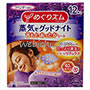 Kao MEGRHYTHM Goodnight Heating Pad Lavender 12p