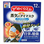 Kao MEGRHYTHM Hot Steam Eye Mask Menthol 12 Sheets