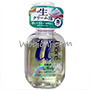 Kao BIORE U The Body Foaming Type Healing Botanical 540ml