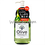 NAIVE Botanical Cleansing Oil $16.99