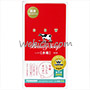 Gyunyu RED BOX Bar Soap 3pack