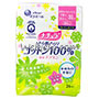 Elleair NATURA Sanitary Napkin Light Day No Wing 26p