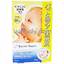 Mandom BARRIER REPAIR Facial Mask Transparent