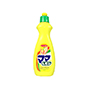 Lion MAMA LEMON Dish Detergent (small)