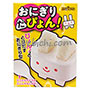 BENTO SUPPORT Rice Ball Maker (pink) $9.99