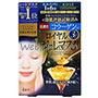 Kose CLEAR TURN Premium Royal Gelee Mask Collagen 4 Sheets
