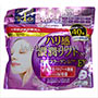 CLEAR TURN Moist Plumping Charge Ex Mask $18.99