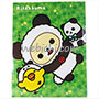San-x RILAKKUMA Perfect Bound Notebook - Panda