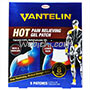 Kowa VANTELIN Hot Pain Relieving Gel Patch (regular)