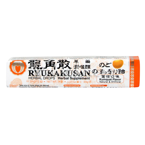 Ryukakusan RYUKAKUSAN Drop Kumquat 11pcs