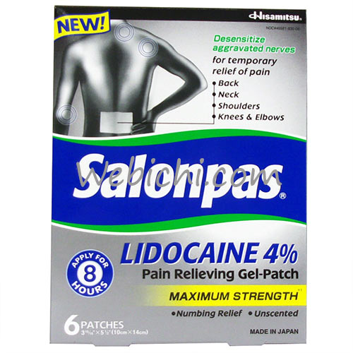 Hisamitsu SALONPAS Pain Relieving Gel-patch Lidocaine 4% Lc-836