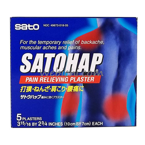 Sato Pharmaceutical SATOHAP External  S