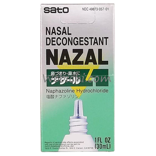 Sato Pharmaceutical NAZAL Cold Remedy Nazal