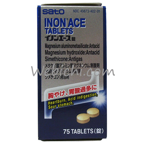 Sato Pharmaceutical SATO Laxative Inon Ace Tablet