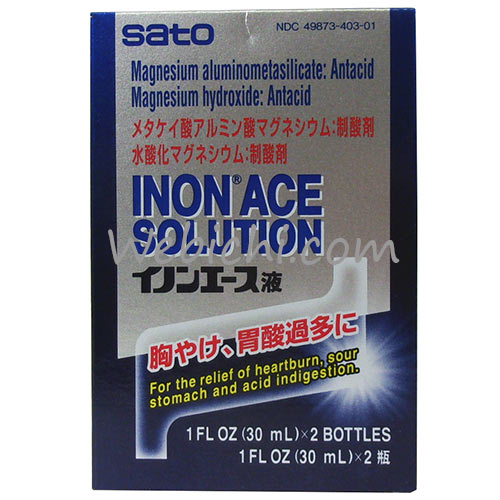 Sato Pharmaceutical SATO Laxative Inon Ace Solution