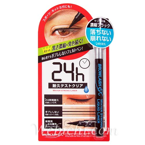 Bcl BROWLASH EX Water Strong Eyeliner Very Black