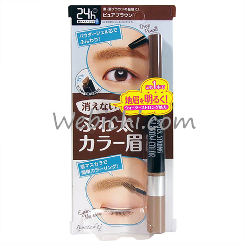 Bcl BROWLASH EX Water Strong W Brow Color Pure Brown