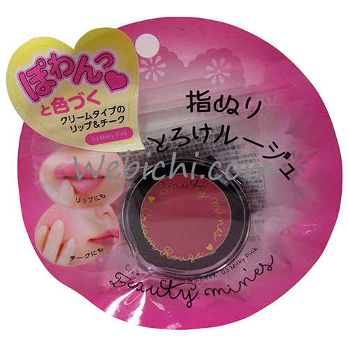 Bcl BEAUTY MINES Cream Rouge 03 Milky Pink