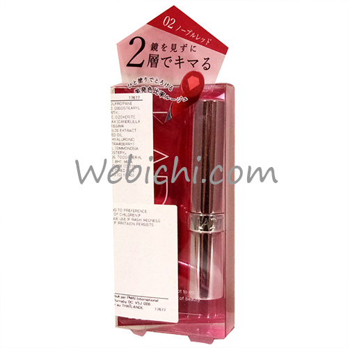 Bcl LADIT Mirror Less Tint Rouge 02 Noblered