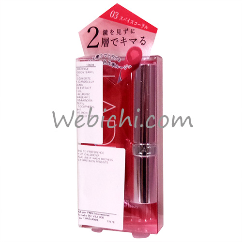 Bcl LADIT Mirror Less Tint Rouge 03 Spicecoral
