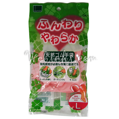 Okamoto OKAMOTO Natural Rubber Gloves Thin Pink L