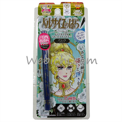 Bandai THE ROSE OF VERSAILLES Lady Oscar Liquid Eyeliner Black (limited Edition)
