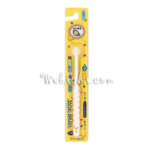 Stb Higuchi 360do Toothbrush For Baby White