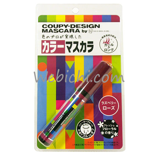 Crea Modo DECORA GIRL Coupy-design Mascara Raspberry Rose