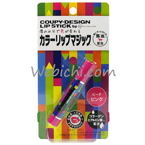 Crea Modo DECORA GIRL Coupy-design Lip Magic Peach Pink