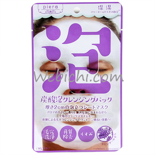 Forest Beauty Lab PIERA Bubble Face Mask Lavender 1 Sheet
