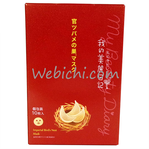 President Pharmaceutical MY BEAUTY DIARY (e)jpn Imperial Birds Nest Mask 10 Pcs
