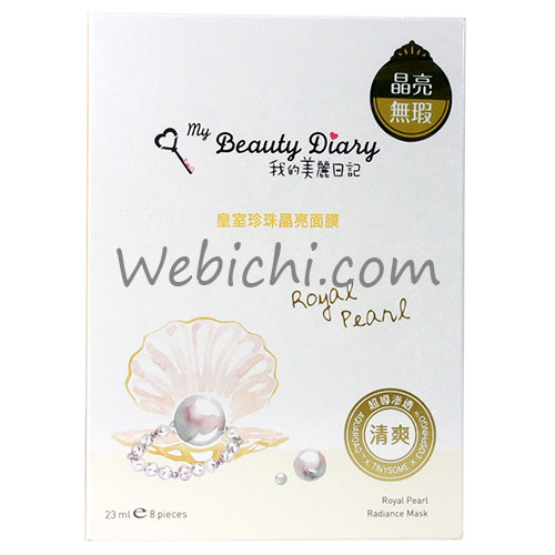President Pharmaceutical MY BEAUTY DIARY Royal Perl Radiance Mask 8pcs