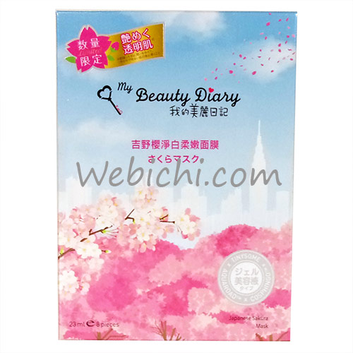 President Pharmaceutical MY BEAUTY DIARY Japanese Sakura Mask 8pcs