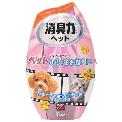 St SHOSHU-RIKI Deodorizer For Pet Fruity Garden