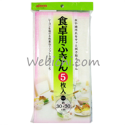 Aisen AISEN Kc411 Kitchen Table Cloth 5p