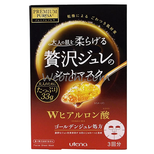 Utena PREMIUM PRESA Golden Gel Mask Hyaluronic Acid