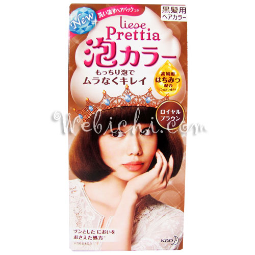 Kao LIESE Bubble Hair Color Royal Brown 11
