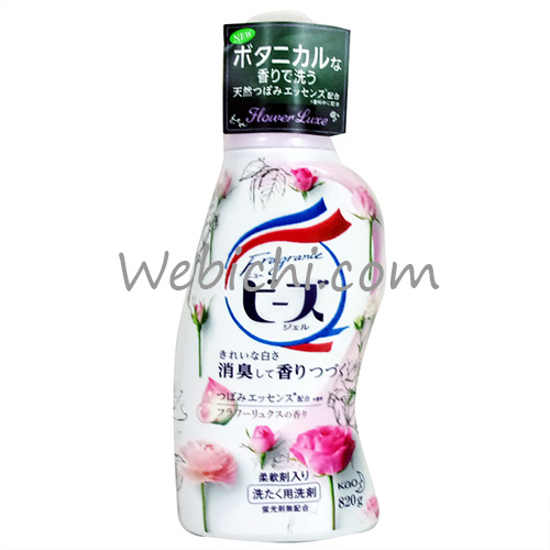Kao NEW BEADS Fragrance New Beads Gel Flower Luxe Detergent