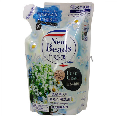 Kao NEW BEADS Pure Craft Refill